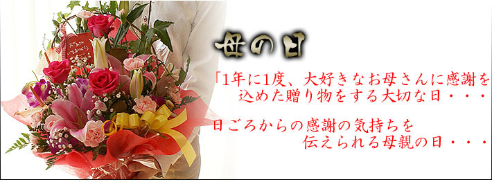 【輪島塗】母の日