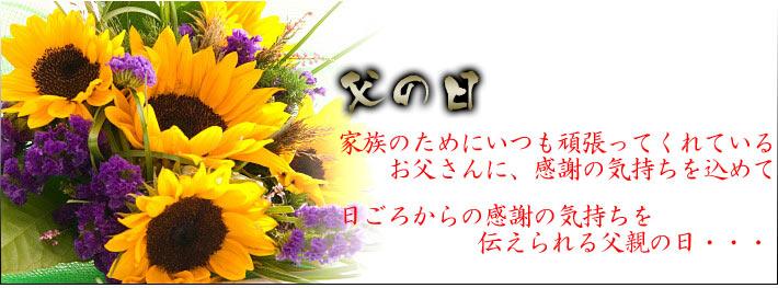【輪島塗】父の日